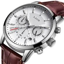 LIGE relojes para hombre, cronógrafo de cuarzo, informal, de cuero, resistente al agua, Masculino
