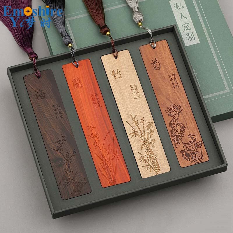 Wooden Ancient Bookmarks Chinese Complex Classical Teachers Festival Gifts Bookmarks Creative Bookmarks Sets M096