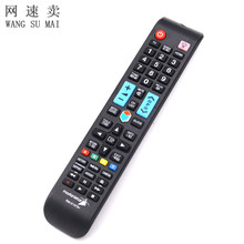 Model RM-D1078 Universal Smart Afstandsbediening Controller Voor Samsung AA59-00638A 3D Smart TV afstandsbediening(China)