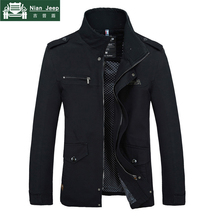 Brand 2018 New Arrival Male Jacket Men Slim Fit High Quality Mens Wint
