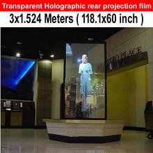 В продаже!) 1,524 м* 3 м Клейкая прозрачная задняя проекционная пленка(окно магазина), голографические проекции экран с низкой стоимостью