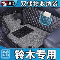 Car mats front and rear foot mats for 2016 Suzuki Vitara sx4 car styling