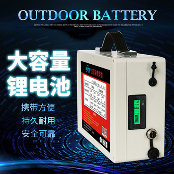 Big-capacity 36V 10AH 12AH 15AH lithium ion li-ion rechargeable Battery for inverter/boat/outdoor emergency power bank