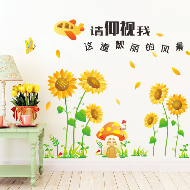 Blooming Sunflower Butterfly Mushroom House Wall Decal Sticker Home ...