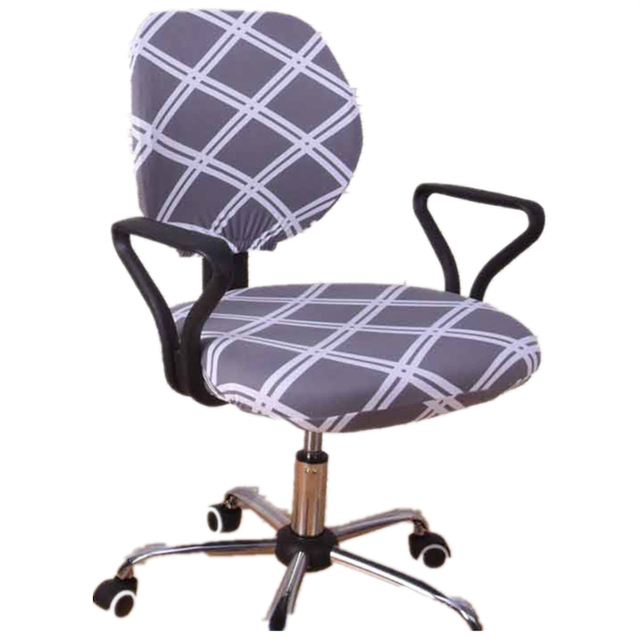 Elastic Computer Chair Covers Spandex Chair Covers Office Chair