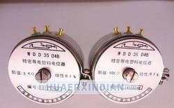 Blanco nuevo WDD35D4 1 K 2 K 5 K 10 K lineal de 0.1% WDD35D4B WDD35D4-B necesita 5% decirme