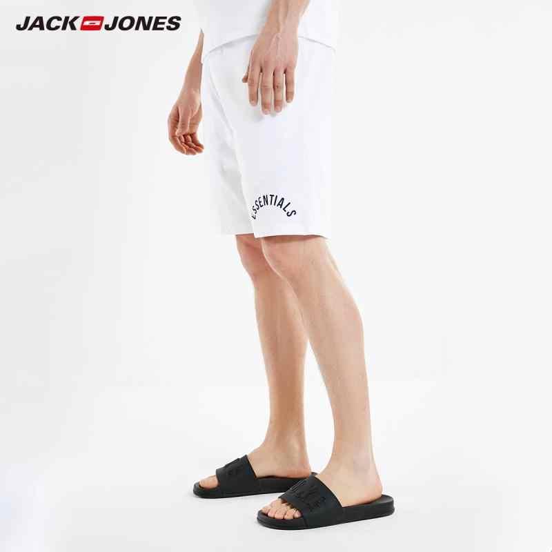 JackJones męskie spodenki sportowe ze sznurkiem 100% bawełny   2191HD501