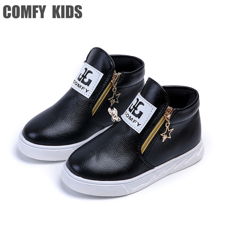 Plus Size 26-36 Fashion Girls Boots Shoes For Child Martin Boots Flat With Boys Kids Boots Shoes Double Zipper Leather Boot