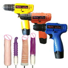 Female Masturbation Machine Automatic Rotating Electric Drill Sex Machine Gun with 4 Dildos Love Machine Sex Furnitures E5-111