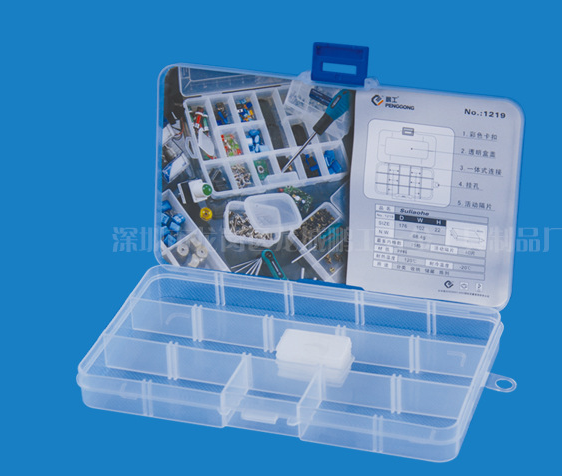 High quality Toolbox Electronic Plastic Container Box for Tools Case SMD SMT Screw Sewing PP Transparent Component Storage Box