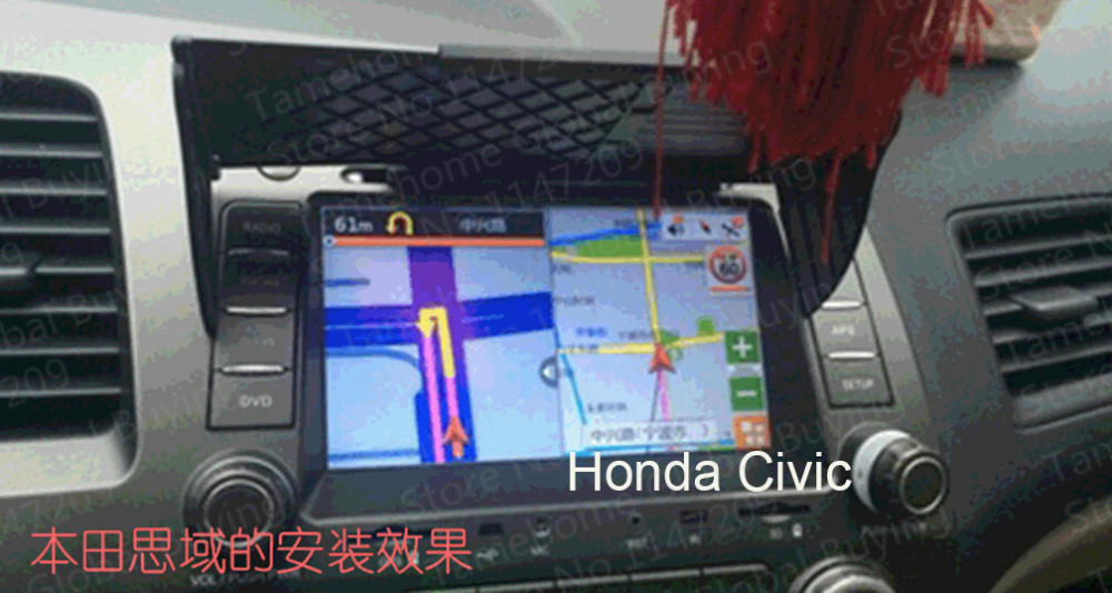 MGJP-804 - Honda Civic