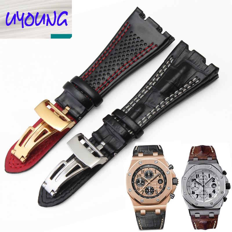 28mm Watch band Classic sports watch strap Folding buckle Concave and convex interface Leather Watchband  Watch accessories