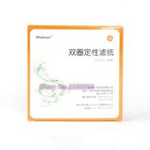 Kwalitatieve Filterpapier Diameter 11cm GE Gezondheidszorg Filter Papier Circulair Olie Detectie Filter Papier 5 packs, totaal 500pcs