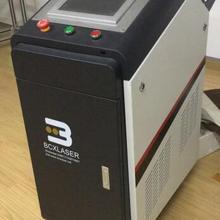 P Laser Qf 1000 Price