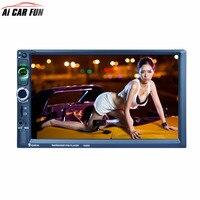 7025D 2Din Xe Đài 7 inch Bluetooth 1024*600 Màn Hình Cảm Ứng Car Stereo MP5 Nghe Đài FM Gương Liên Kết SD TF USB điện tử Xe Hơi