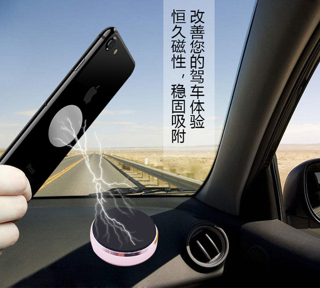 Phone Holder Car Dashboard & Wall Sticker Magnet