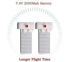 2PCS 7 4V 2000mAh lipo battery for syma X8SW X8SC RC Quadcopter drone Lithium Battery Quadcopter