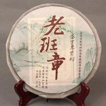 2009yr 357g Raw Pu er Laobanzhang Puer tea Lao ban zhang Puerh Pu erh Sheng Pu