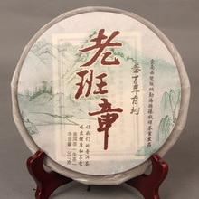 2009yr 357g Raw Pu'er Laobanzhang Puer tea Lao ban zhang Puerh Pu-erh Sheng Pu er cake