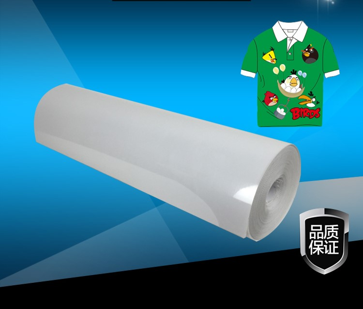 50x100cm Tranfer Film For Dark Inkjet Transfer Paper Or Printable Vinyl For Eco Solvent Ink Of Printer T-shirt Printing Press