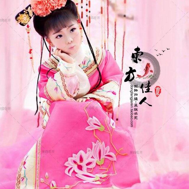 Pink Princess