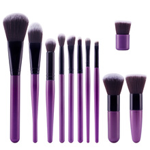 11pcs/set Professional Makeup Brushes Set Purple Plastic Super Soft Cosmetic Eyeshadow Foundation Concealer Make up Brush Set