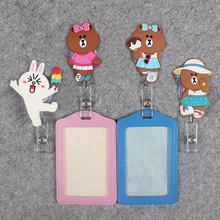 Cute Little Bear Rabbit Hospital Badge Scroll Nurse Office Reel Scalable Girls Entrance School Guard Card PU Holder
