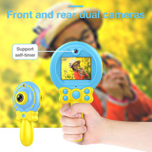 HD Dual Camera Mini children Kids Toys Cartoon Cute Digital Camera Taking Picture Gift Boy Girl Magic Wand Timed Shooting Video(China)