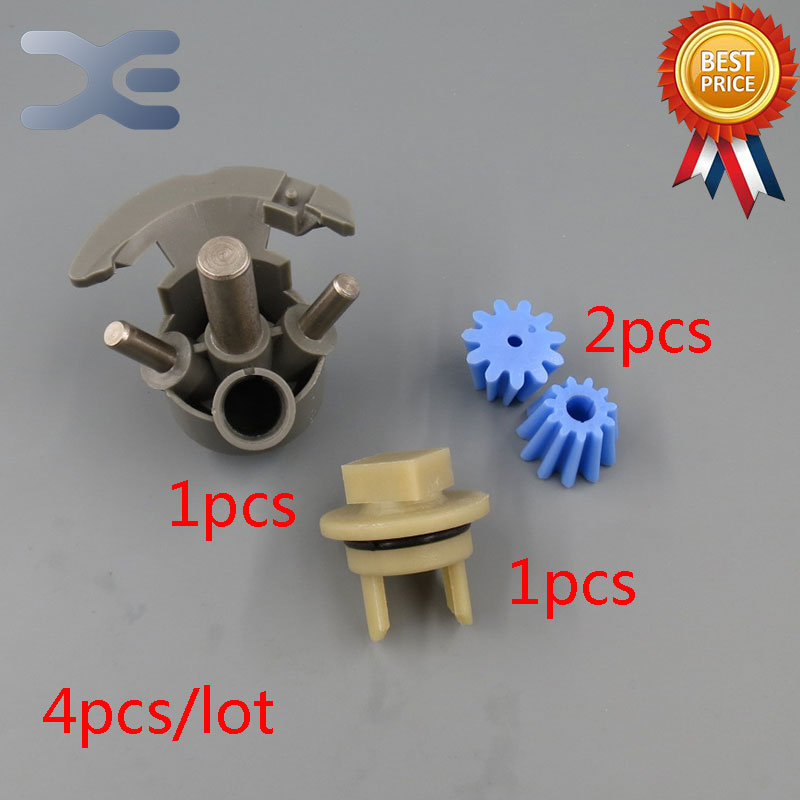 4Pcs/Lot Free Shipping High Quality Meat Grinder Accessories Iron Gear Sleeve Fit For Bosch Meat Grinder Parts