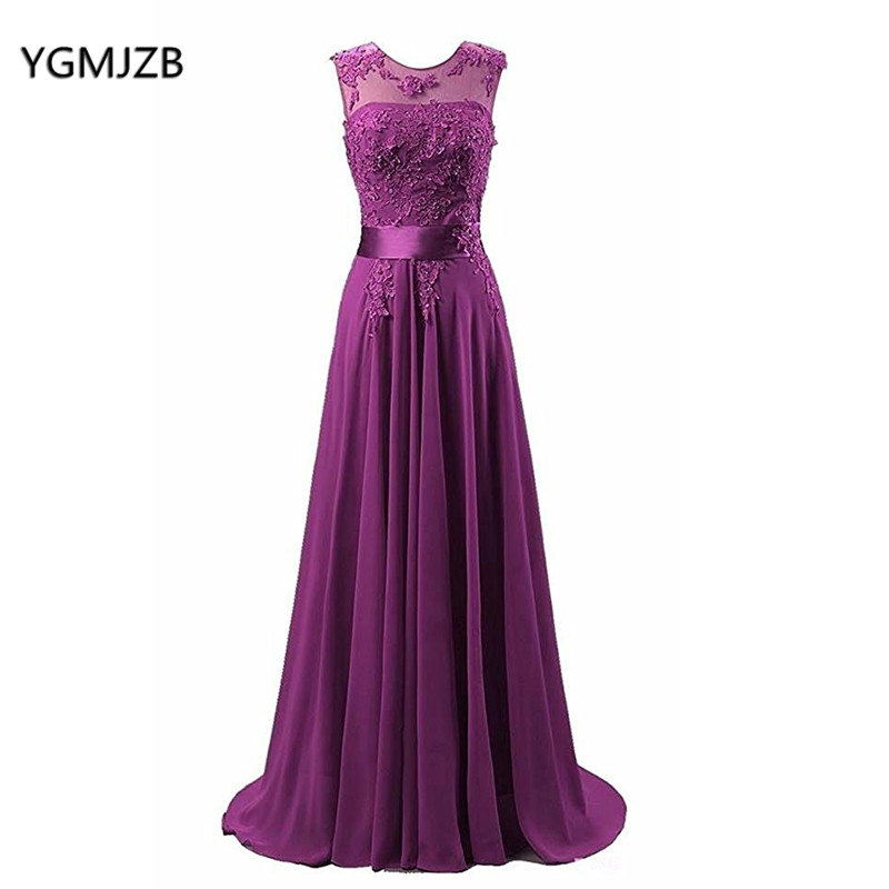 Discount Long Purple Bridesmaid Dresses 2017 A Line Sleeveless Tulle ...