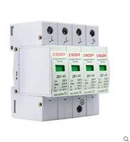 380В трехфазный четырехлинейный фильтр для защиты от перенапряжения  Молниезащита  модуль молниезащиты
