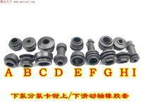 Ausschließlich für den export gummi staubschutz auf der nächsten satz von motorrad bremssättel pumpenzylinder pumpe/schiebewelle|Hebel  Seile & Kabel|Kraftfahrzeuge und Motorräder -
