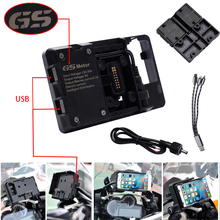 For BMW R1200GS Mobile Phone Navigation Bracket ADV F700 800GS CRF1000L Africa Twin For Honda Motorcycle USB Charging 12MM Mount цена в Москве и Питере