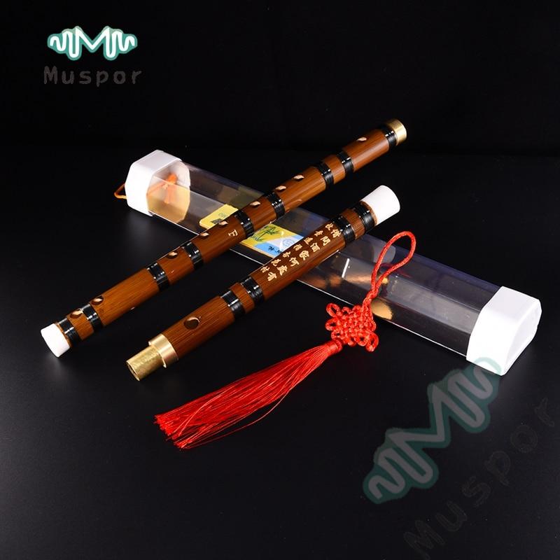 Pluggable Traditional Checking Bamboo Flute Chinese Dizi C D E F G Key