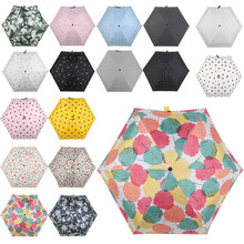 1PC Small Fashion Folding Umbrella Rain Women Gift Men Mini
