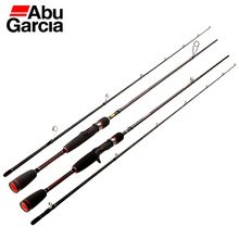 Abu Garcia BMAX Lure Fishing Rod 1.98m 2.13m 2.44m Spinning