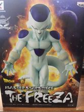 Frieza Final Form Model (19 CM)