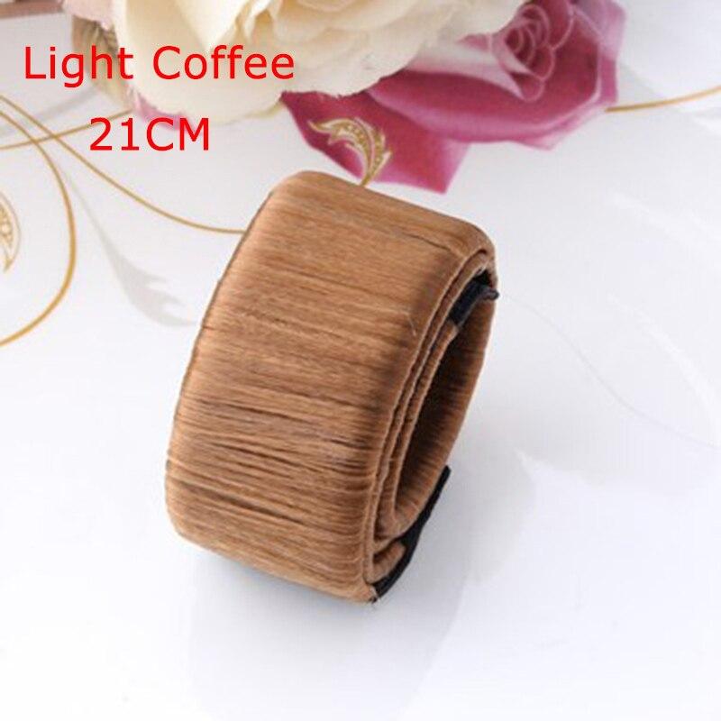 21cm light coffee