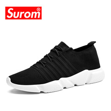 SUROM Brand Men Sneakers Lightweight Mesh Adult Comfort Autumn Women Casual Shoes Breathable Krasovki Men Flyknit Unisex Shoes