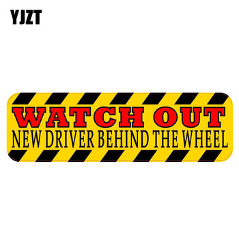 YJZT 17CM*5.2CM Warning Watch Out New Driver Behind The Wheel PVC Car Sticker 12-0281 image