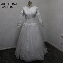 New arrival High Neck Long sleeve Wedding dress 2018 Lace Beaded A-Line Wedding gowns Plus size muslim wedding dress(China)