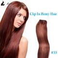 Laurel Clip en extensiones de cabello pelo humano del Color 33 8 unids 70 G 100 G 24 pulgadas 60 cm Brown Clip en brasileña Remy del pelo recto