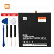 Original Xiaomi High Capacity Tablet Battery BM61 For Pad 2 for Mipad 7.9 inch 6010mAh