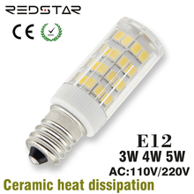 e12 base led light bulb t3 t4 jd 110V-120V or 220V 3W 4W 5W replace halogen lamp 30W 40W 50W Equivalent Dimmable