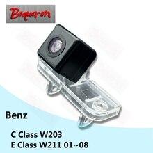 Для Mercedes Benz C Class W203 E класса W211 01-08 HD CCD Ночное видение Обратный Парковка Резервное копирование Камера Автомобильная камера заднего вида