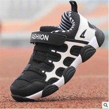 2017 de primavera y verano de los niños deportes shoes casual shoes