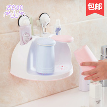 Suction wall toothbrush holder Wall wash mouthwash cup Set brush tooth wash face toothpaste rack couple toothbrush storage rack
