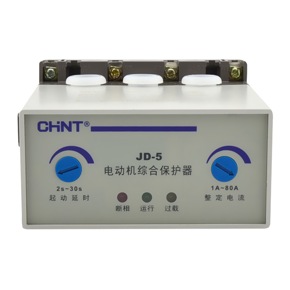 Original CHINT motor relay motor integrated protection JD-5 1-80A (0.5-40KW) 220V relayOriginal CHINT motor relay motor integrated protection JD-5 1-80A (0.5-40KW) 220V relay