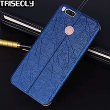 TRISEOLY Case For Xiaomi Mi A1 Simple Luxury Flip PU Leather Back Cover For Xiaomi A1 MiA1 Chiron Jason(China)