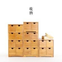 Mingei японская домашняя креативная Деревянная офисная настольная коробка для хранения мусора Косметическая отделочная коробка для хранения ювелирных изделий